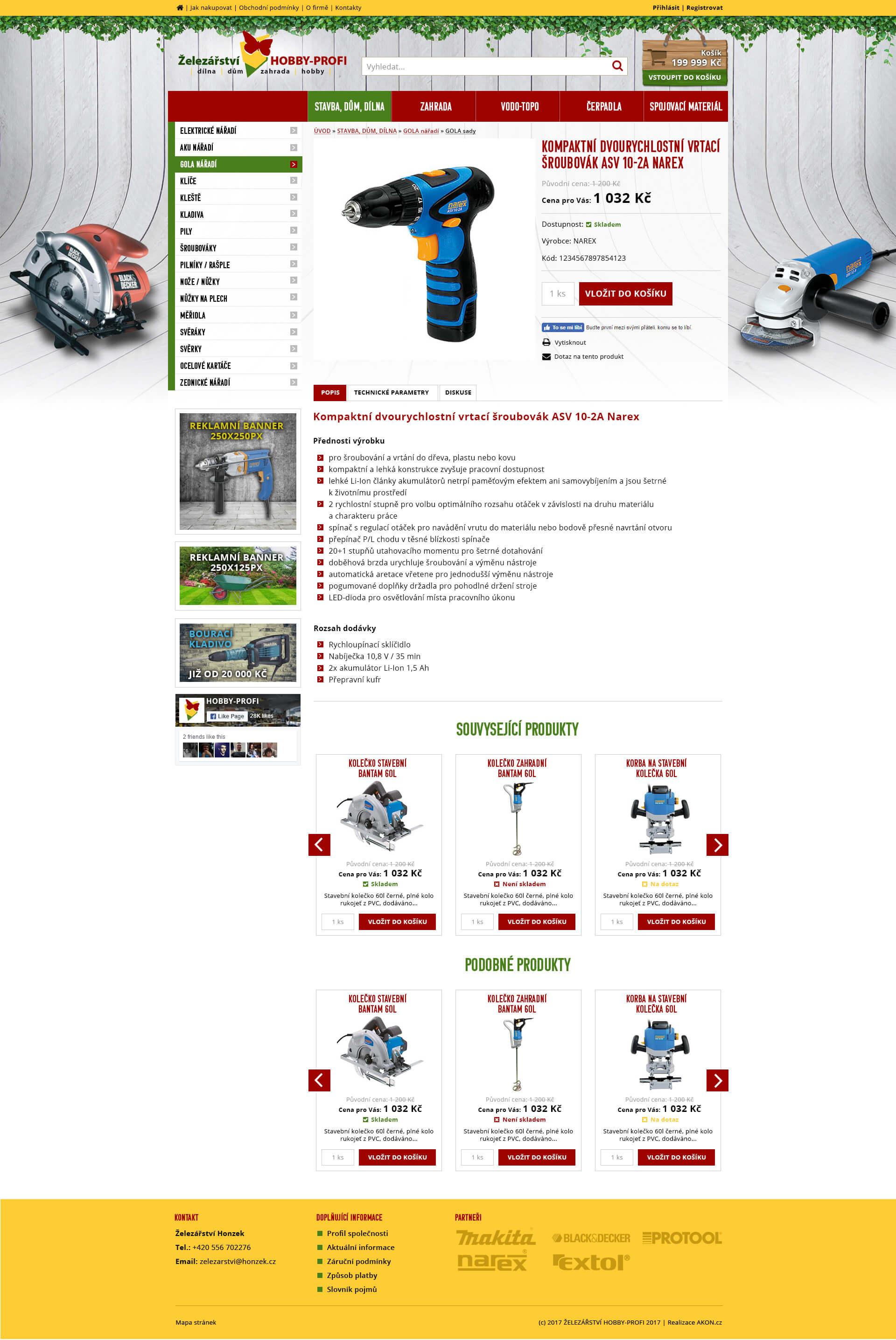 hobby-profi-webdesign-v4-detail